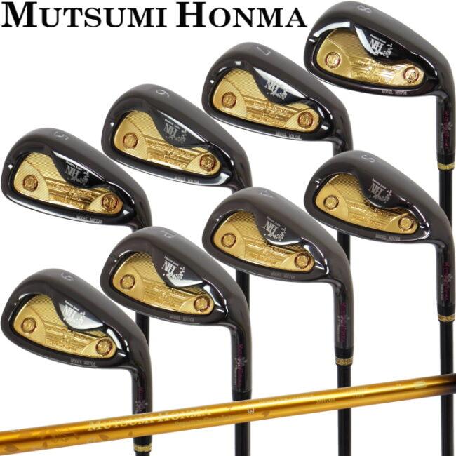 Bộ gậy Mutsumi Honma MH